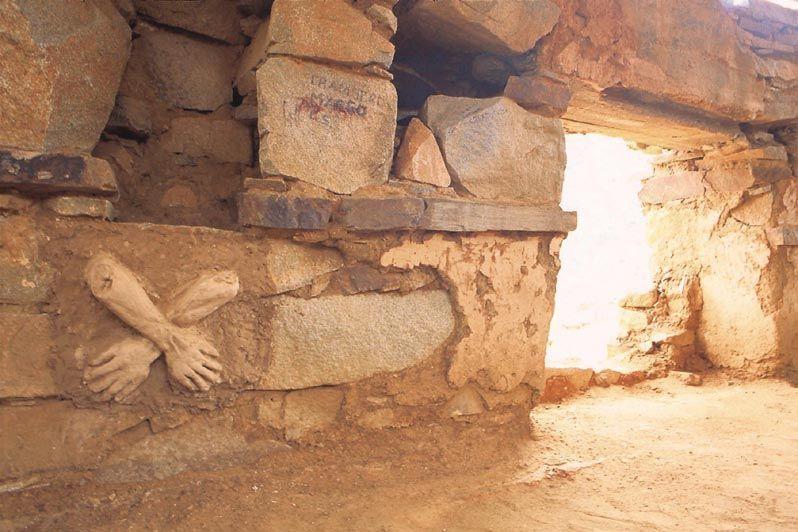 Templo de Las Manos Cruzadas, Kotosh